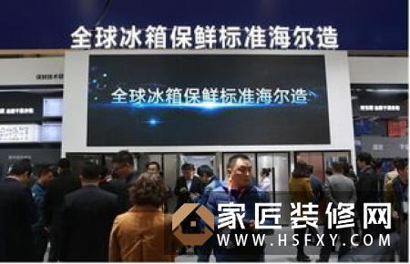 中国移动数字家庭合作联盟