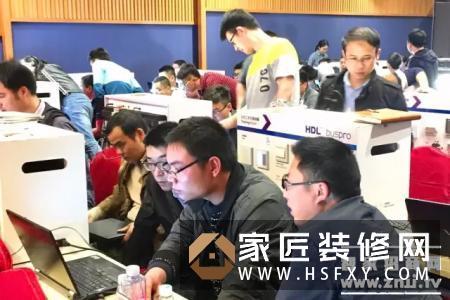 HDL河东第36 期智能控制系统培训会于3月27日在广州举行
