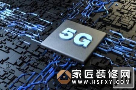 """5G芯片上演""""五雄争霸"""""""