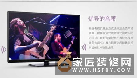 【盘点】2016最热门的六款大尺寸智能电视