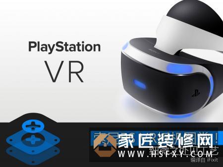 大法真的好?拆了就知道 索尼PS VR拆机图赏