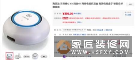 2019大内存网络机顶盒推荐,无广告体验更棒