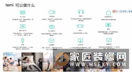 CES Asia直击:智能机器人走入家庭