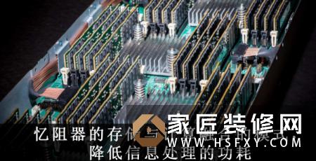 AI芯天下丨射频前端产业的时代机遇